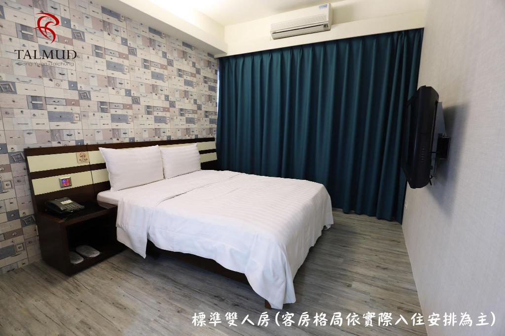 Double Room - Bed Talmud Business Hotel – Gong Yuan