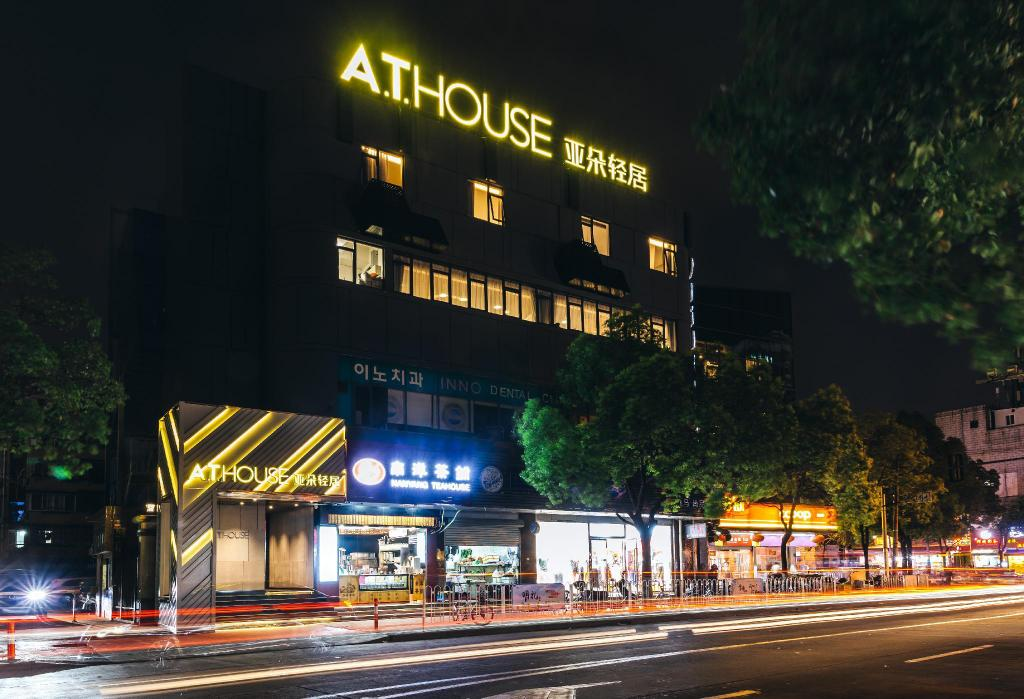 More about Atour light Shanghai Hongqiao Airport Hotel