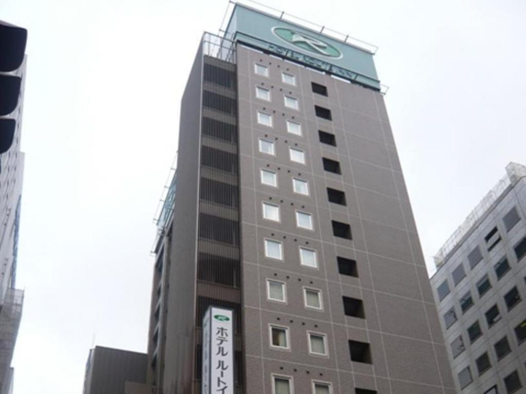 More about Hotel Route Inn Hakata Ekimae