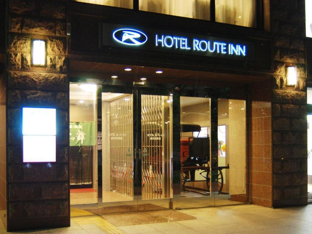More about Hotel Route Inn Yokohama Bashamichi