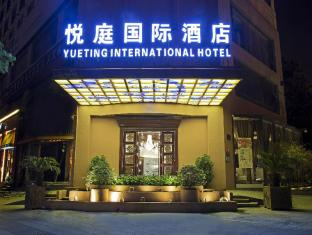 Yiwu Yue Ting International Hotel