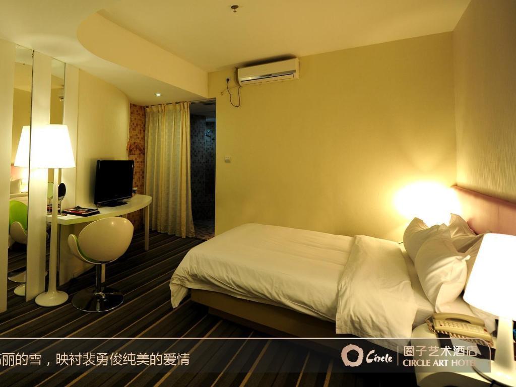 Best Price on Circle Art Hotel in Shenzhen + Reviews