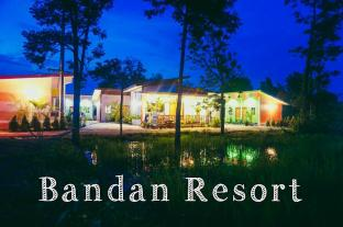 Bandan Resort