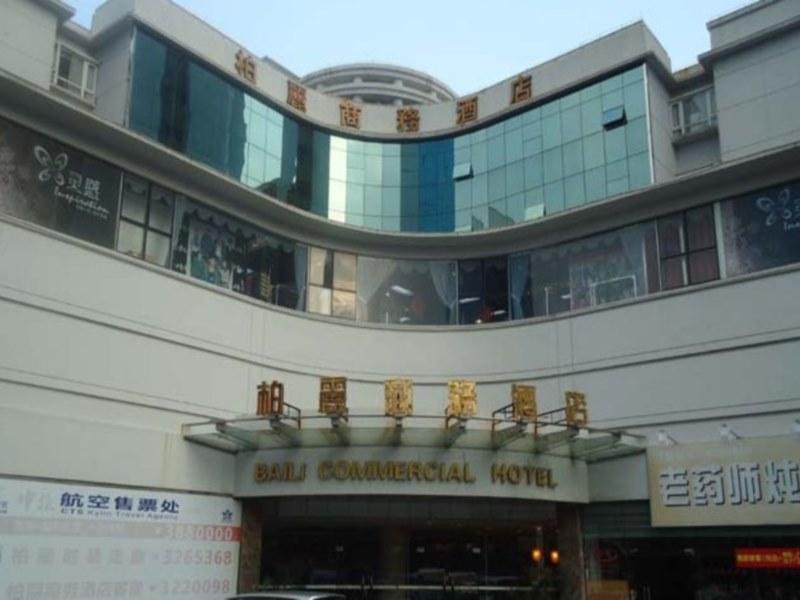 10 best zhuhai hotels hd photos reviews of hotels in zhuhai china rh agoda com