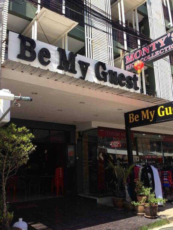 Be My Guest Boutique