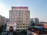 Vienna International Hotel Shanghai Pudong Airport South Branch