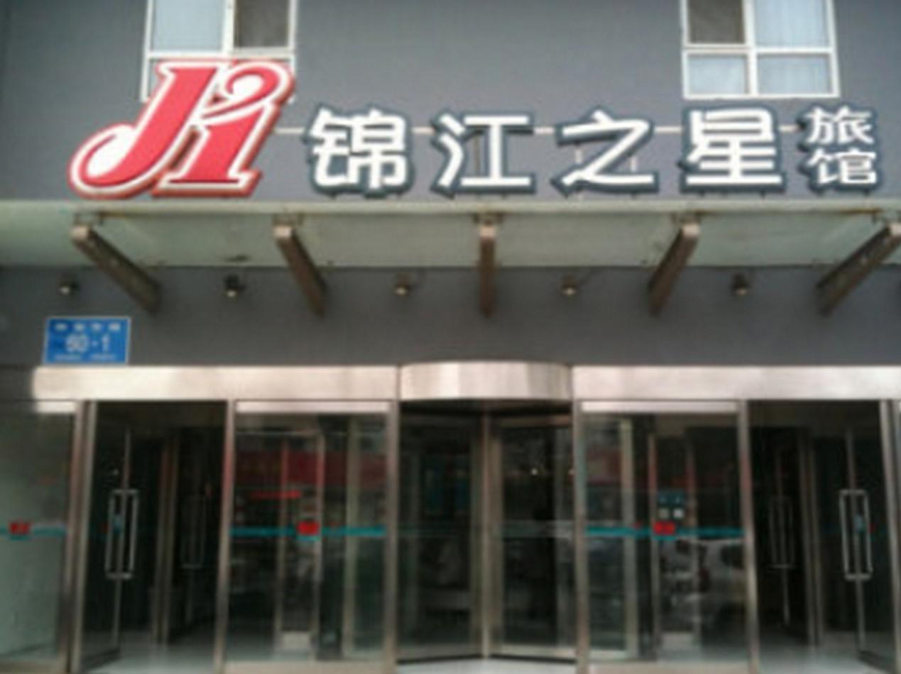 10 best jinan hotels hd photos reviews of hotels in jinan china rh agoda com