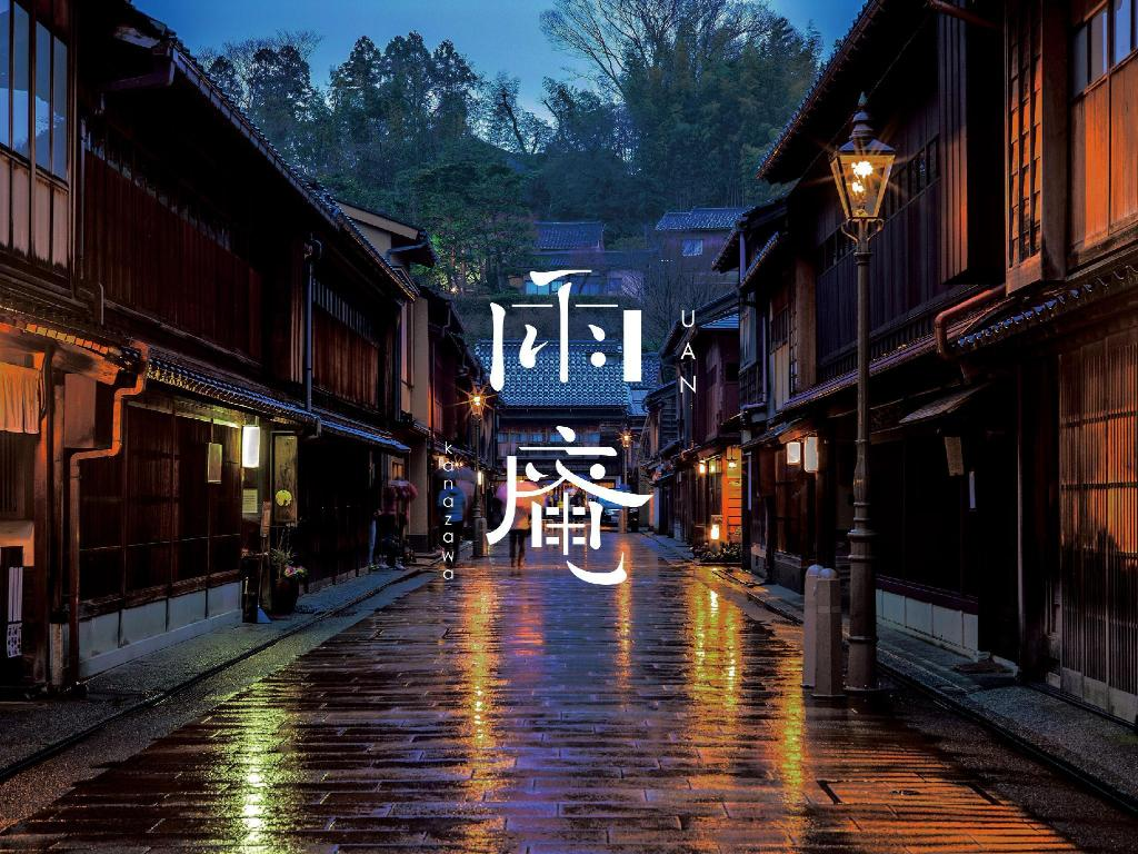 Best Price On Uan Kanazawa In Kanazawa Reviews