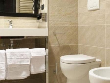 Amati 39 design hotel zola predosa affari imbattibili su for Amati hotel zola predosa