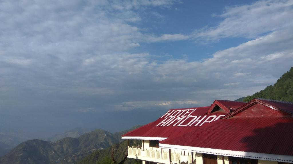 More about Hotel HimDhara