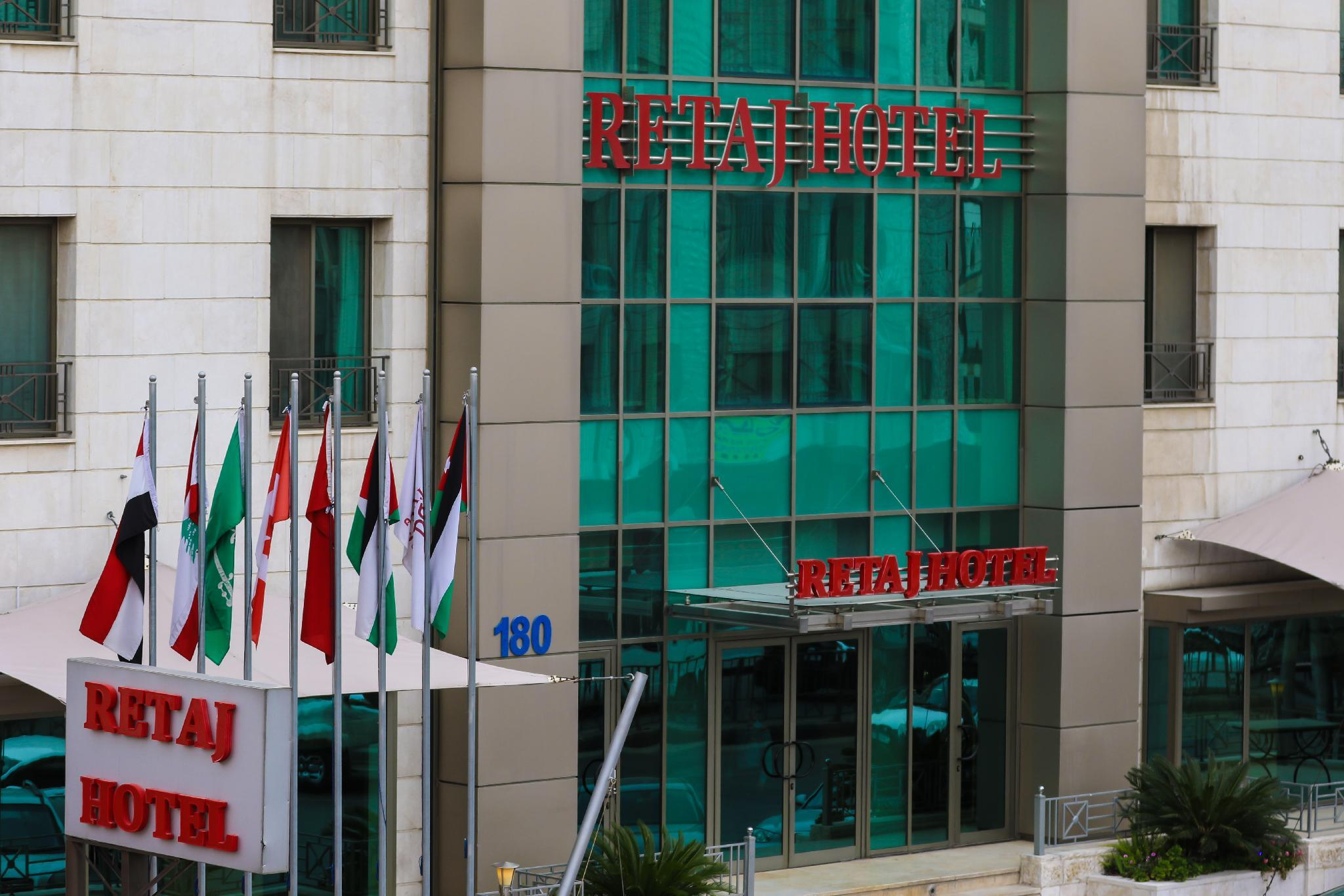 retaj hotel room deals reviews photos amman jordan rh agoda com