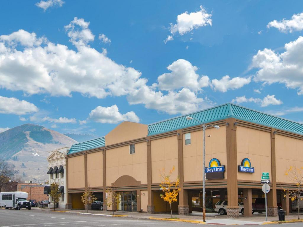 米苏拉大学戴斯酒店 (Days Inn by Wyndham Missoula University)
