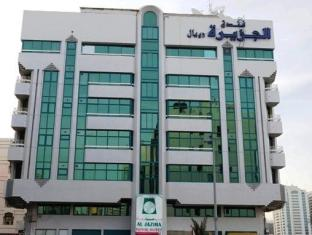 Al Jazeera Royal Hotel
