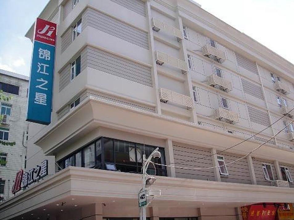 hotels near lao jie metro station shenzhen best hotel rates near rh agoda com