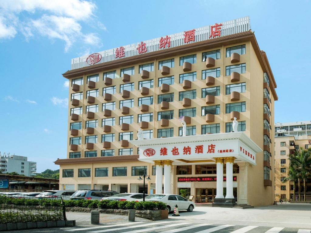 Vienna Hotel Shenzhen Yantian Port Branch In China