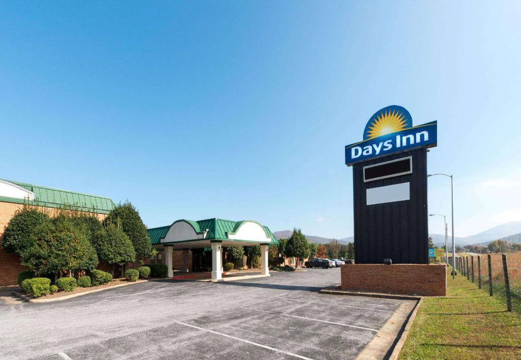 Days Inn Shenandoah