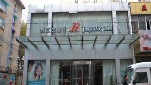 Jinjiang Inn Nanjing Zhu Jiang Road Xiao Ying North Road Branch