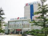 Jinjiang Inn Weihai High Speed Rail Station South Haibin Road Branch