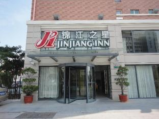 Jinjiang Inn Xiamen International Convention and Exhibition Center Huandao Road Branch