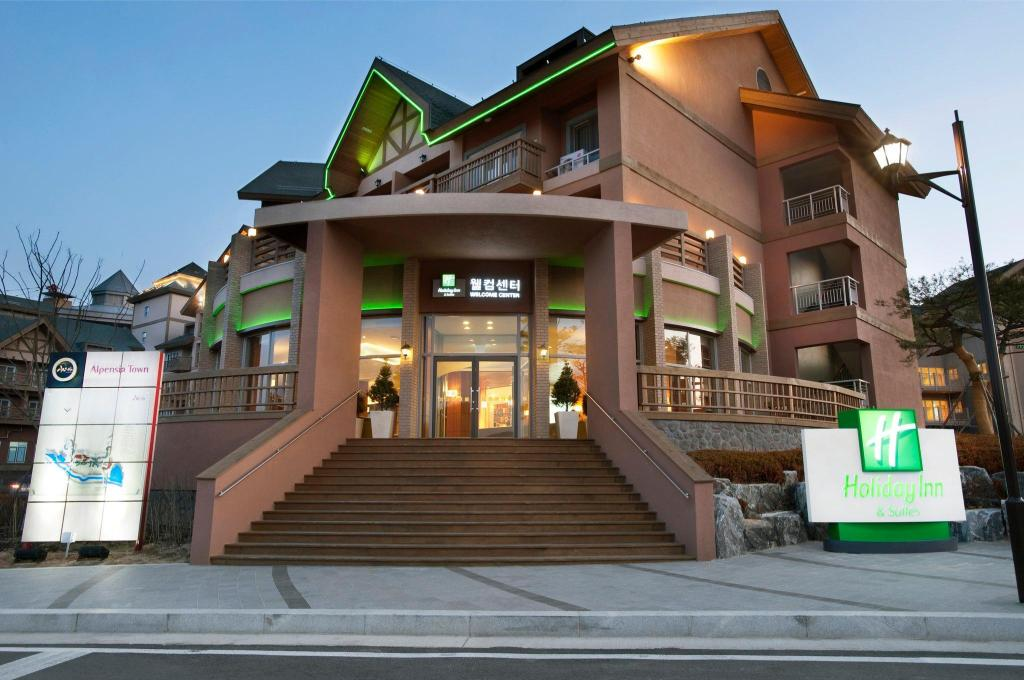 Exterior view Holiday Inn & Suites Alpensia Pyeongchang Suites