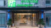 Holiday Inn Express Chengdu Airport Zone