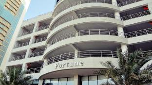 Fortune Plaza By AAA Homes
