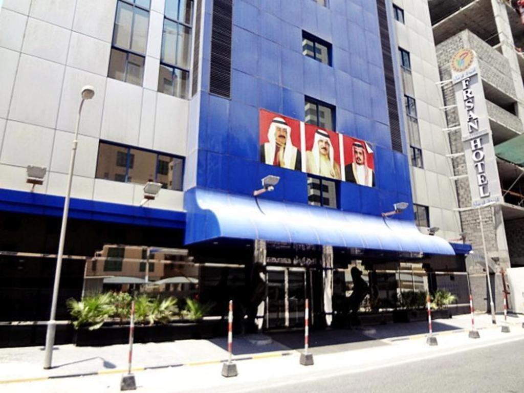 Frsan Hotel In Manama