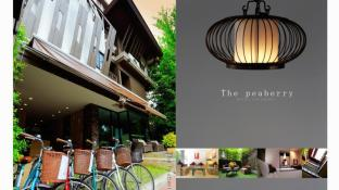 The Peaberry Chiangmai Hotel