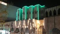 Al Eairy Apartments Riyadh 1