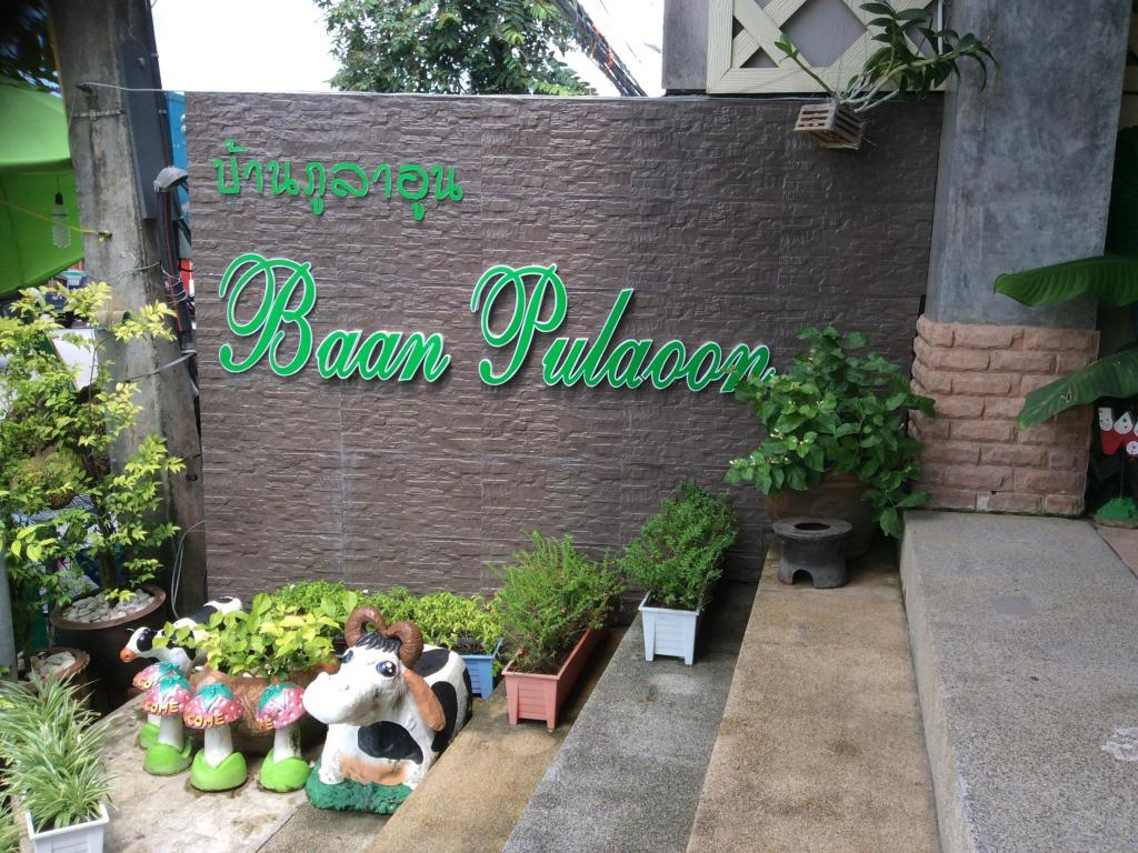More about Baan Pulaoon