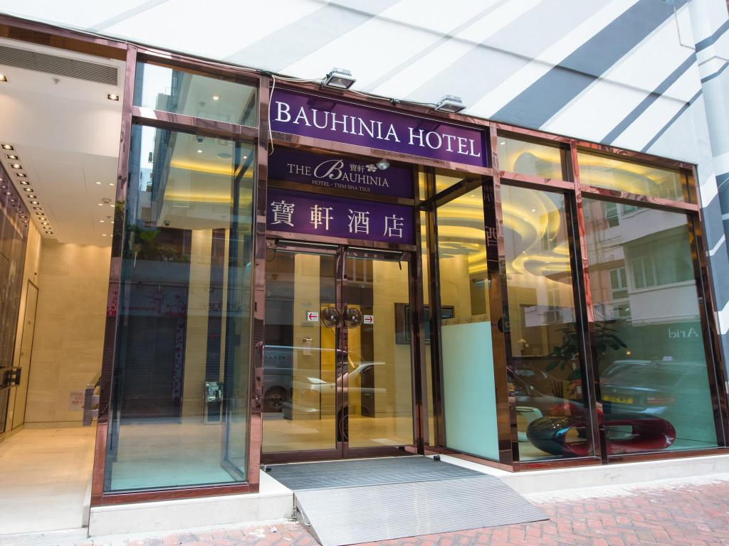 More about The Bauhinia Hotel-TST