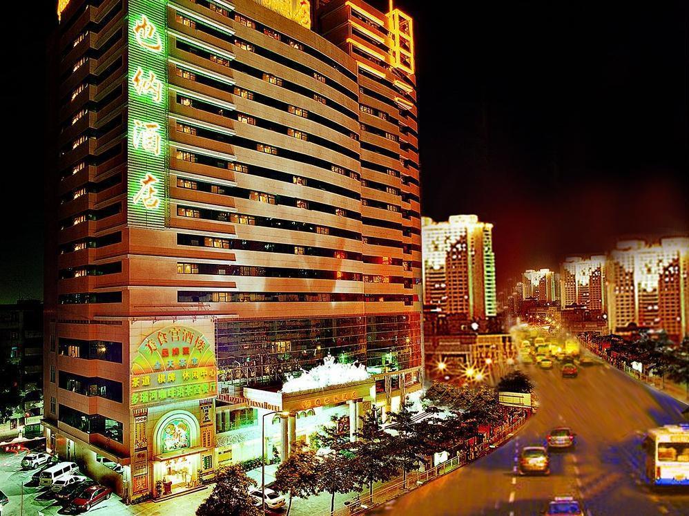 vienna hotel fuhua branch in shenzhen room deals photos reviews rh agoda com