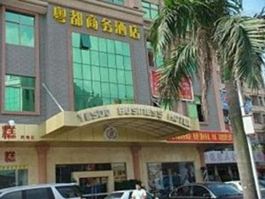 7 Days Inn Beijing Huamao Center Branch Baoan District Map And Hotels In Baoan District Area Shenzhen