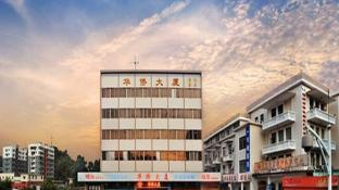The Overseas Chinese Building Hotel