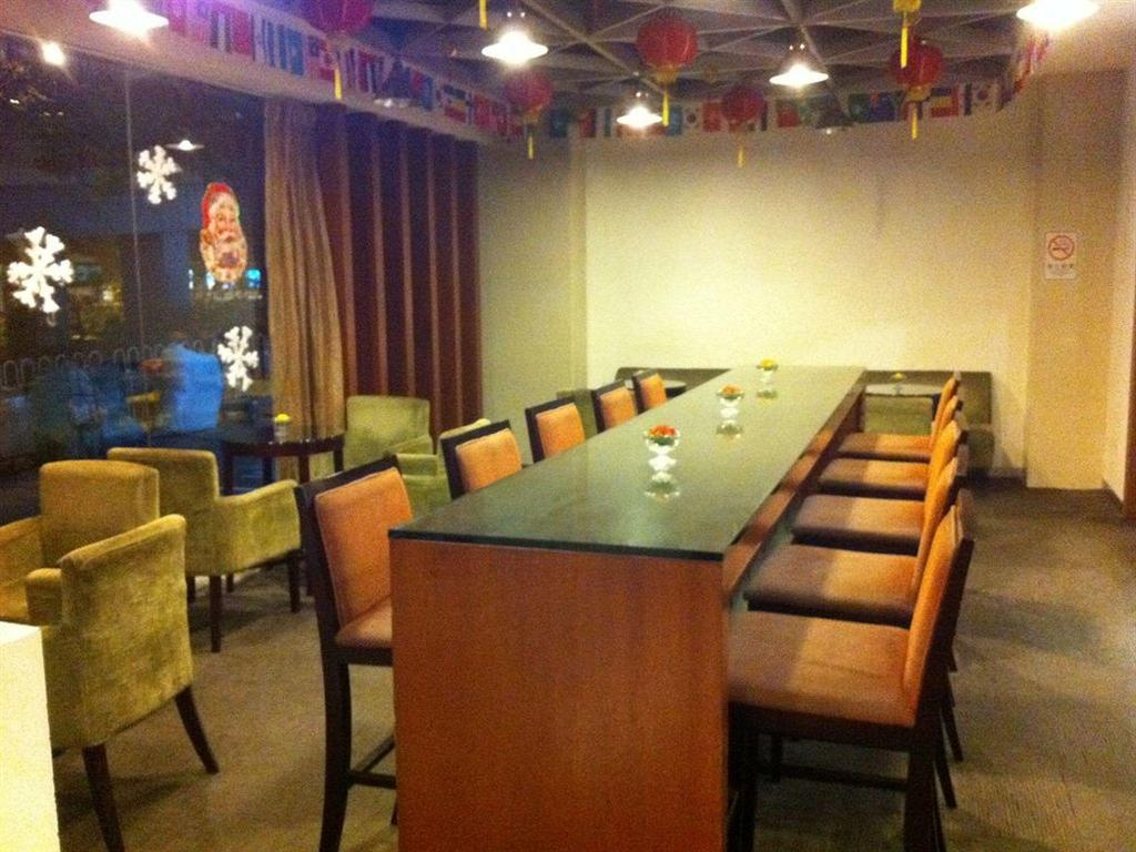 Liwan Lake Garden Inn in Guangzhou - Room Deals, Photos & Reviews