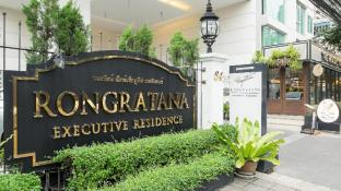 Rongratana Executive Residence