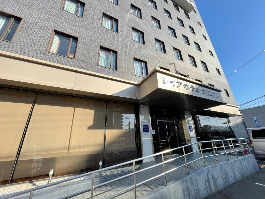 大津石山雷亞飯店 (Good Location Reiah Hotel Otsu Ishiyama)