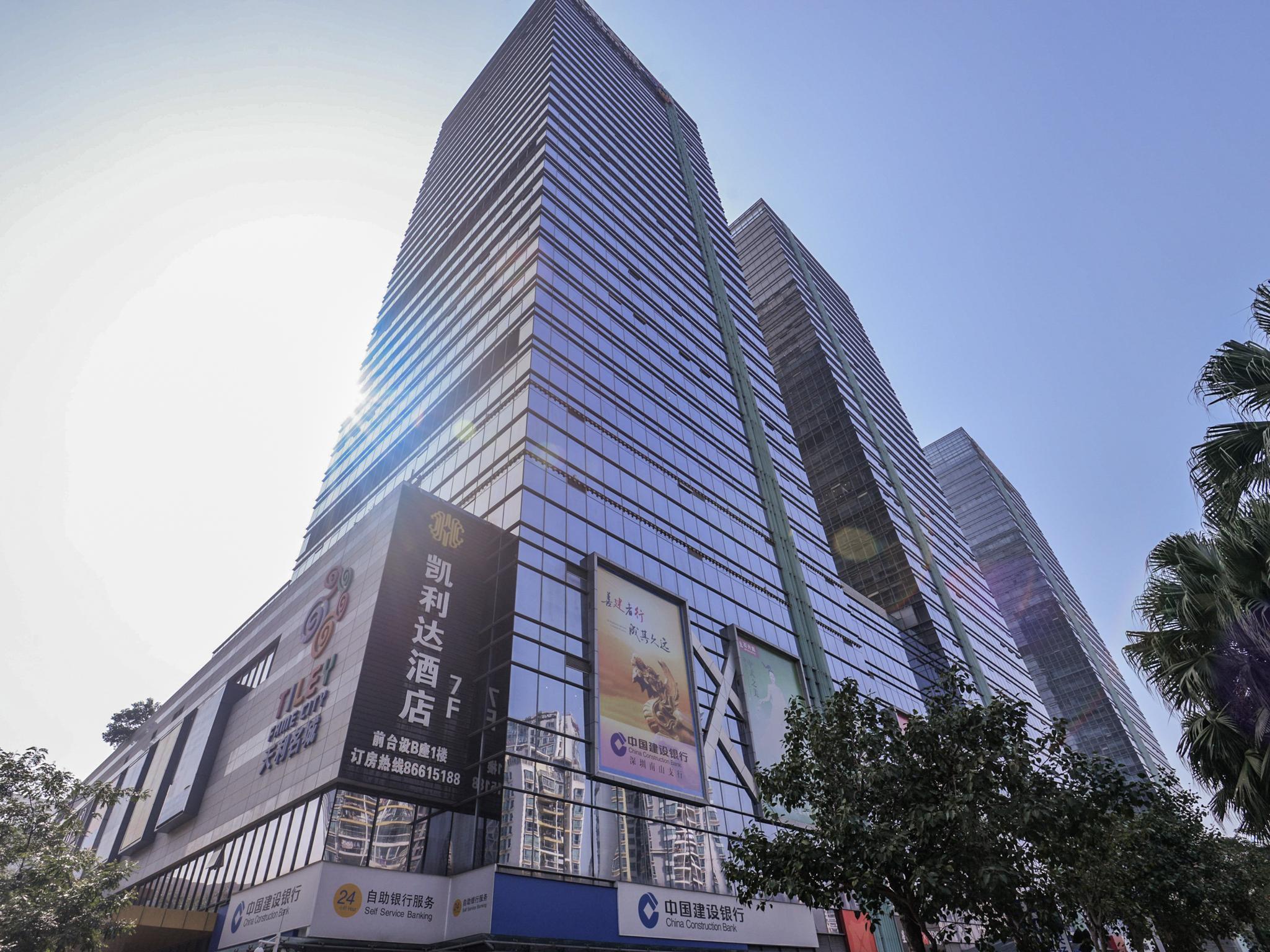 kailida international hotel in shenzhen room deals photos reviews rh agoda com