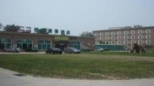 GreenTree Inn Tianjin Wuqing District