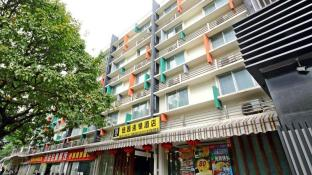 4th Zhongshan Road Garden Inn
