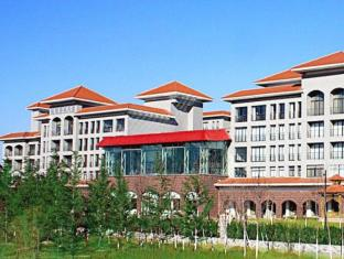 Dongying Blue Horizon Intenational Hotel