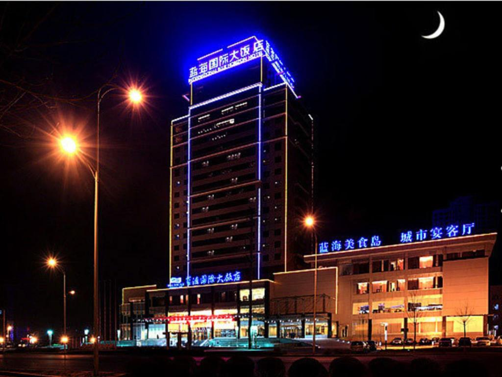 淄博藍海國際大飯店 (Zibo Blue Horizon Intenational Hotel)