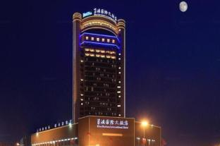 Linyi Blue Horizon Intenational Hotel