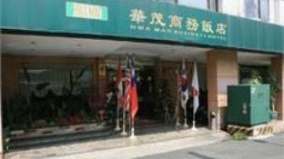 Hwa Mao Business Hotel