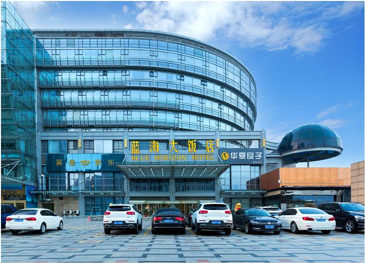 qingdao hotels china 2019 reviews prices from s 8 rh agoda com