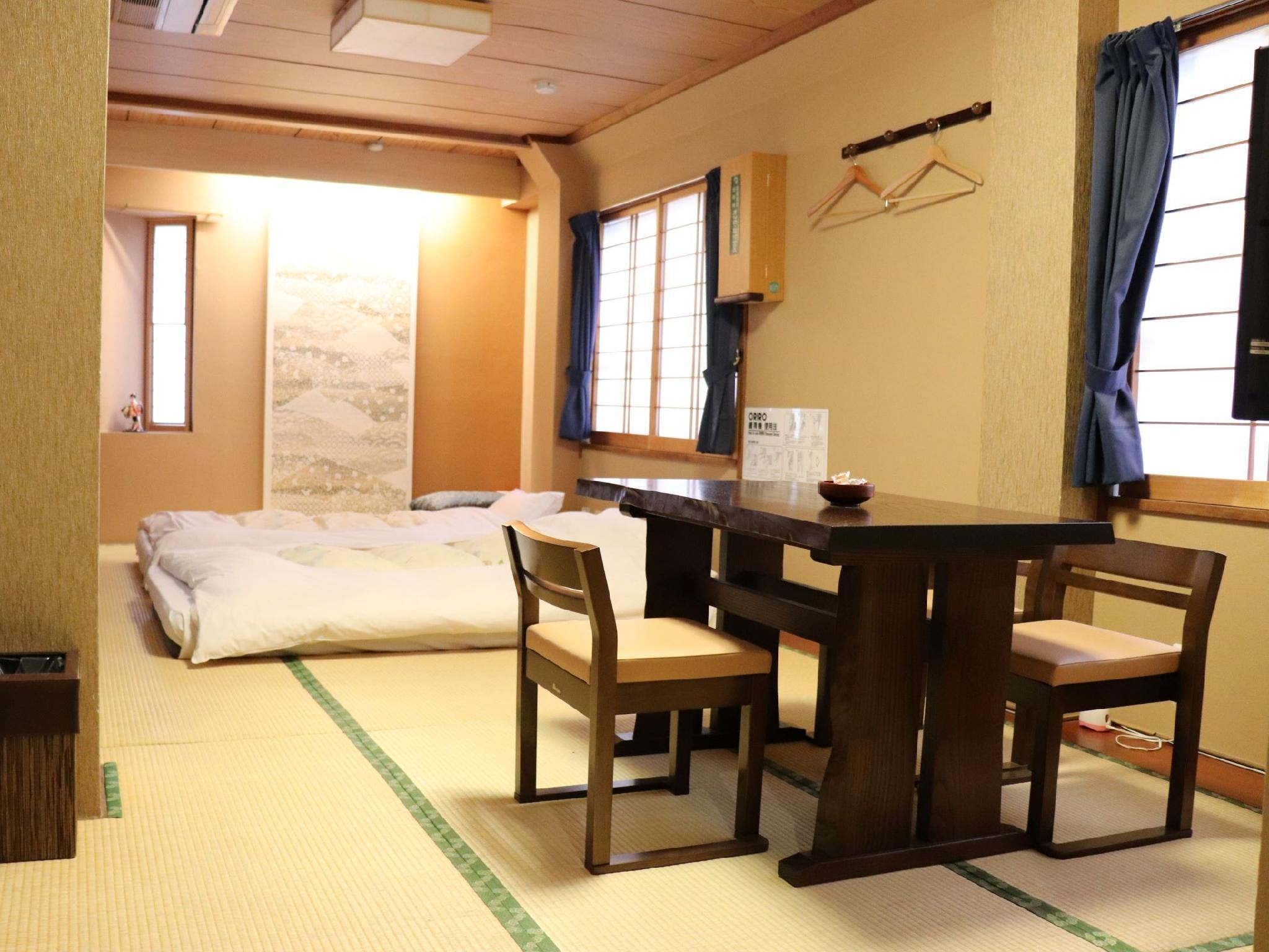Superior Japanese Room