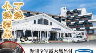 Livemax Resort Kyotango Sea Front