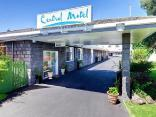 Central Motel Port Fairy