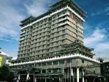Xian Vienna International Hotel Big Wild Goose Pagoda Branch