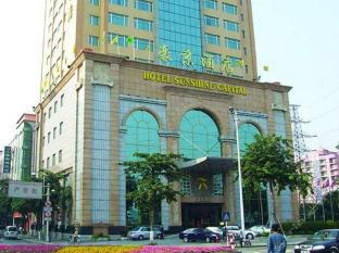 Sunshine Capital Hotel